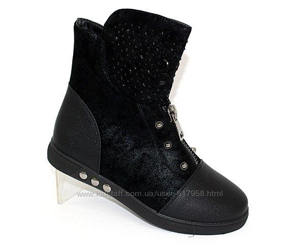 Деми ботинки со стразами с 34 по 36 р