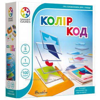 SG 090 UKR Smart Games Колір Код. Цветовой код. Курьер бесплатно.