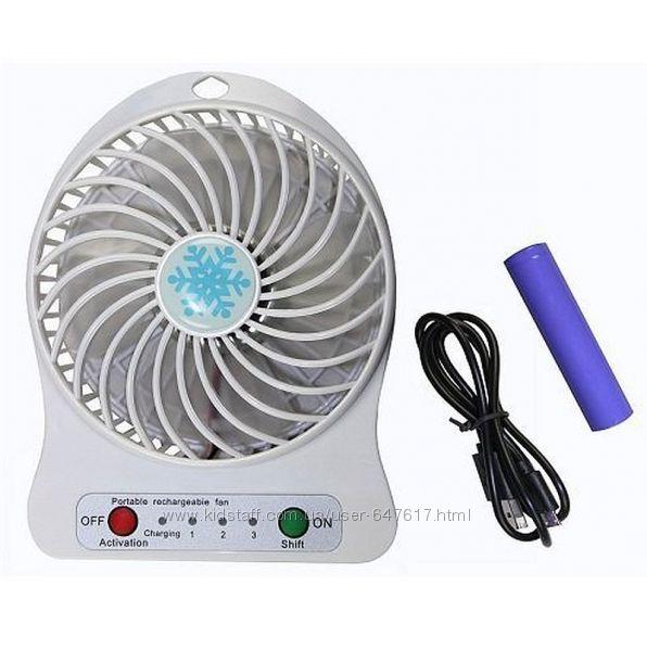 Вентилятор настольный, аккумуляторный Usb Mini Fan