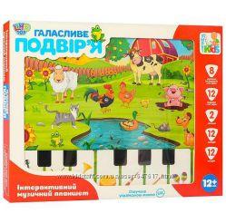 Интерактивный музыкальный планшет Галасливе подвір&acuteя на украинском языке