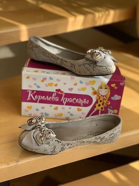 Туфли балетки 33 размер, 21 см, B&G Королева Красоты