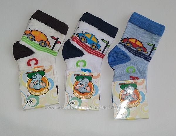 Красивые носочки для мальчиков. В наличии много