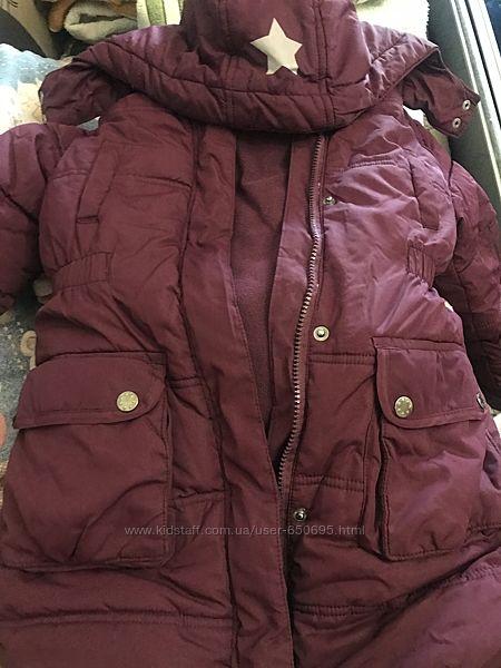 Зимова куртка для дівчинки з