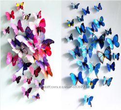 Бабочки на магнитах 15шт. в наборе
