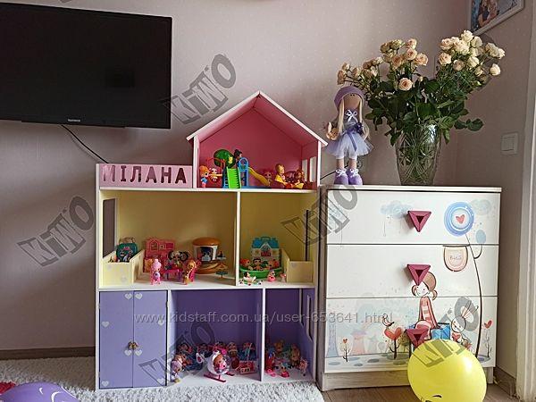 Кукольный домик Lok, monster hight, Barbie Барби