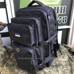 Рюкзак тактический Piligrim Чёрный 50 л.