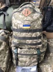 Рюкзак тактический Штурм Пиксель ЗСУ 40 л.