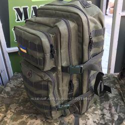 Рюкзак тактический Piligrim олива 50 л.