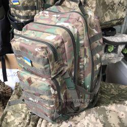 Рюкзак тактический Piligrim Мультикам 50 л.