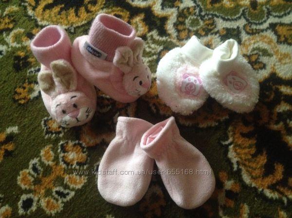 Носочки для крошки