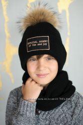 Шапки зимние для мальчиков Натуральный енот, чернобурка