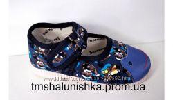 Текстильные тапочки Берегиня для мальчика