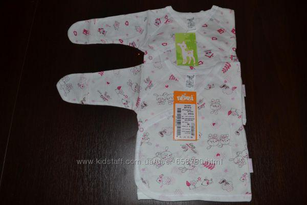 Распашонки новорожденным Бемби распродажа