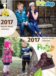 D. D. Step и Ponte 20 осень-зима 2017-18 - обувь для ваших детей