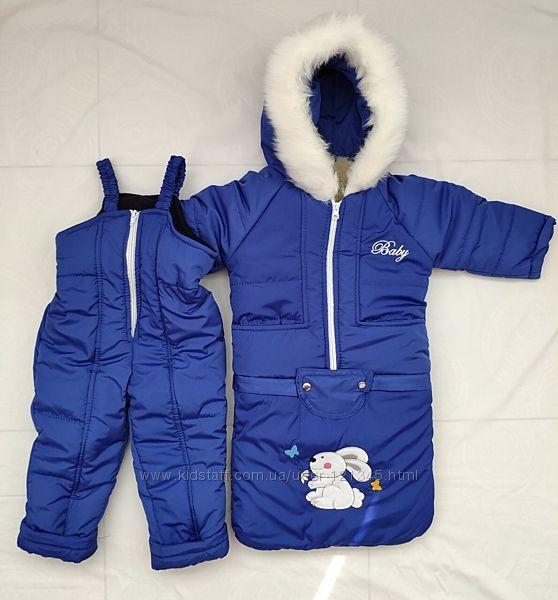 комбенизоны зимние для новорожденных