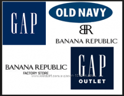 Old Navy, Gap, Banana Republic Лучшие условия