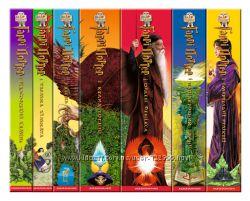 Серія книг Гаррі Поттер, автор Джоан Ролін