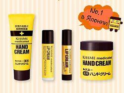 Японская высококачественная медецинская косметика по уходу Medicated