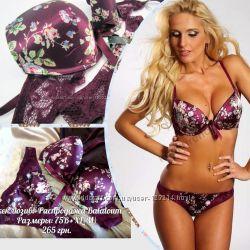 Комплект нижнего белья Balaloum фиолетового цвета с принтом
