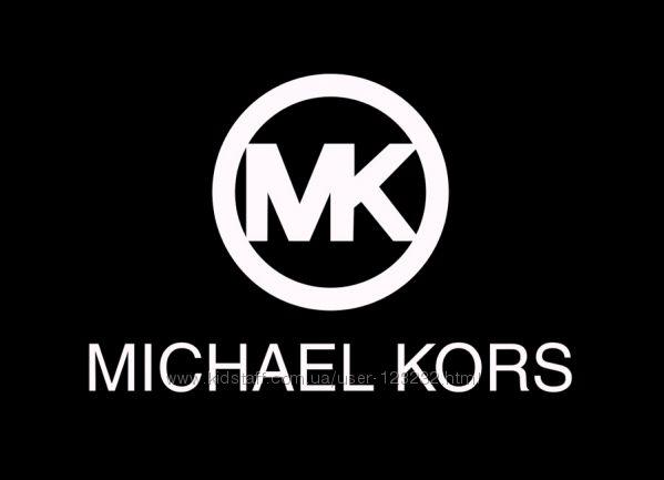 Michael Kors под заказ США