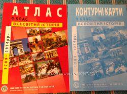 Атлас и контурная карта 9 класс История Новое