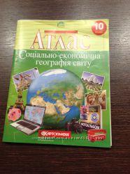 Атлас 10 кл. География