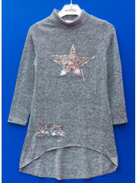 Туника-платье EFTELYA