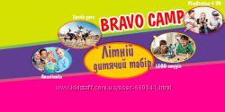 Детский лагерь Бровары BRAVO  летний лагерь для детей в броварах BRAVO