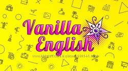 Английский бровары, курсы иностранных языков VANILLA ENGLISH переводы