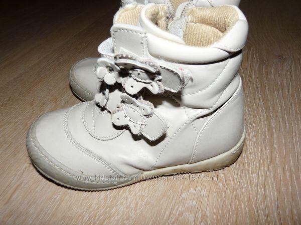 ботинки, сапоги кожа демисезон 28 Мальвина