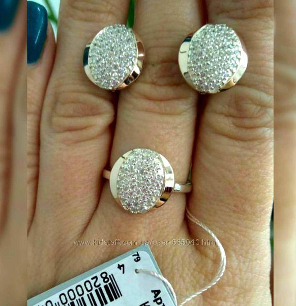 34. Серебряные изделия с золотыми пластинами под заказ 3-5 дн.