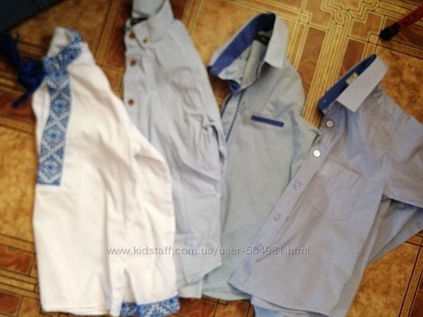Наши школьные рубашки в отличном состоянии р. 128