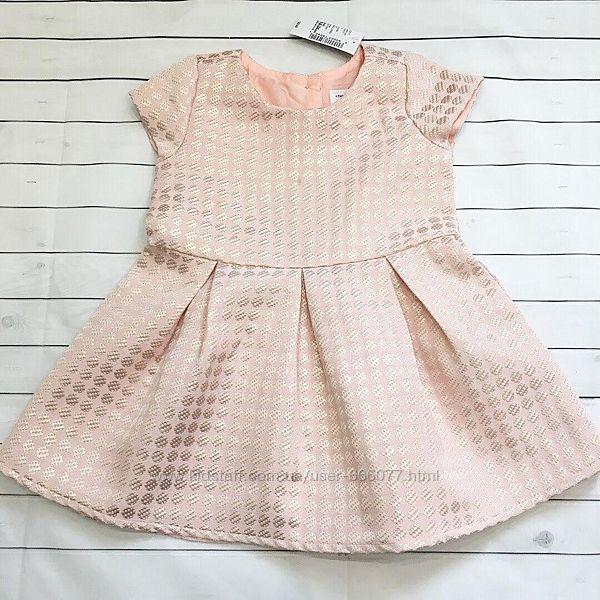 Платье Children&acutes place