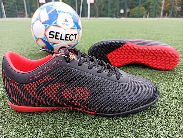 Сороконожки. Обувь для  Футбола. ТМ Restime  36-41