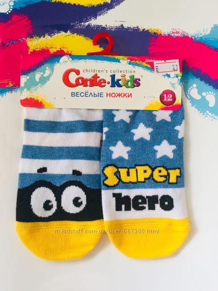 Детские носочки ТМ Conte-kids