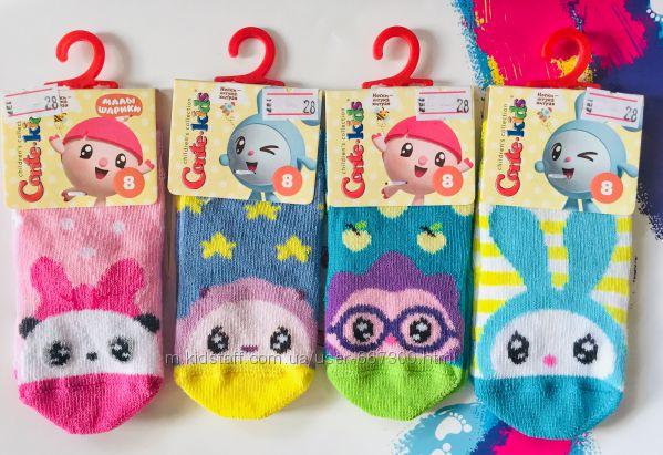 Детские носочки Смешарики