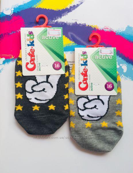 Детские носочки ультракороткие ТМ Conte-kids
