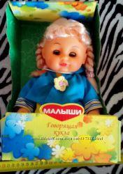 Говорящая кукла из серии малыши