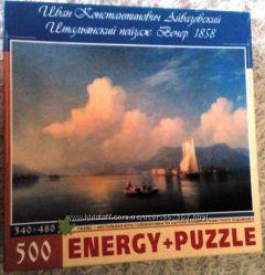 Пазлы картина Айвазовский, 500 штук