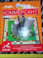 игра, комерсант
