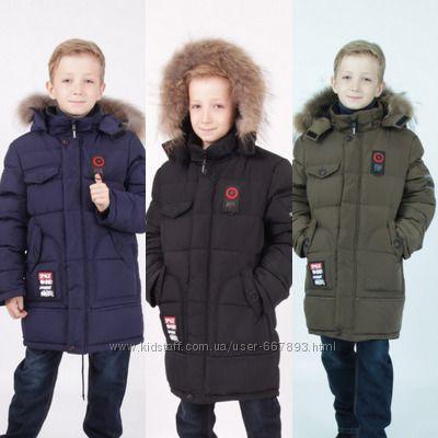 Зимняя куртка DONILO 122см128см134см140см146см152см158см164см170