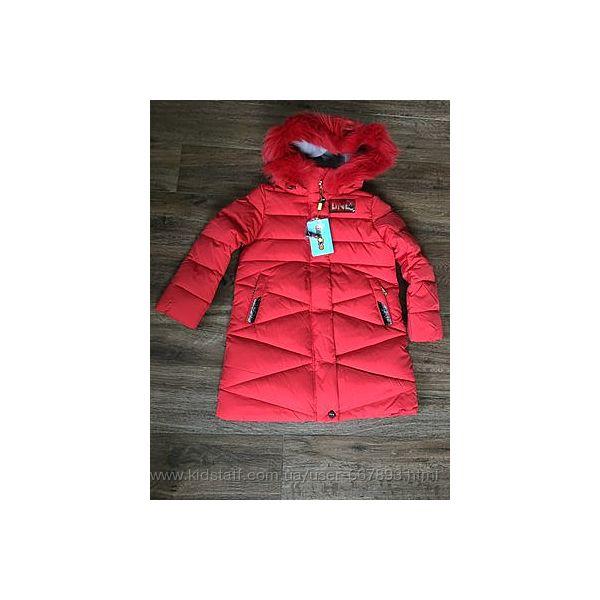 Пальто зимнее Donilo  128см 140см