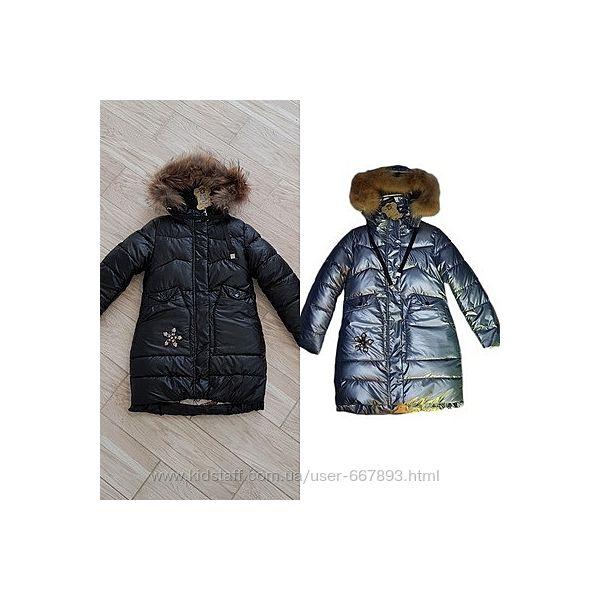 Куртка Delfin-Free 128см 134см 146см
