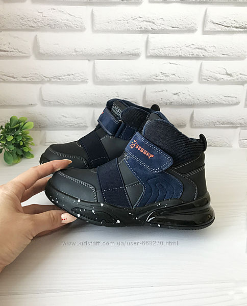 Демисезонные  ботинки на мальчика р28,29