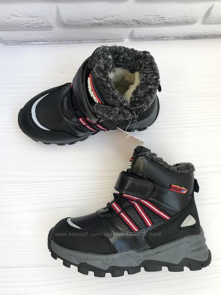 Зимние ботинки мальчику тм jong golf размер 23-28