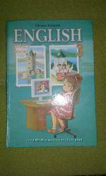 Учебник Англійська мова О. Карп&acuteюк 3 кл.