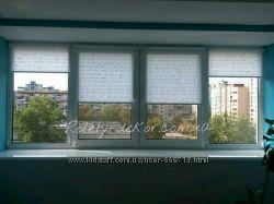 Качественные рулонные шторы