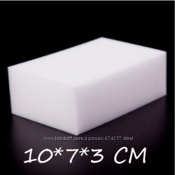 Белые меламиновые губки  30 мм