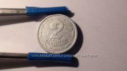 Украинская Монета 2 копейки 1993 и 1994 год. Отличное состояние.