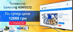 LED телевизор Samsung UE43M5572